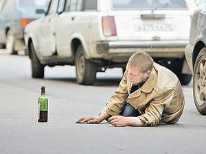 Пивной алкоголизм выход из похмелья лечение компьютернойи зависимости в киеве